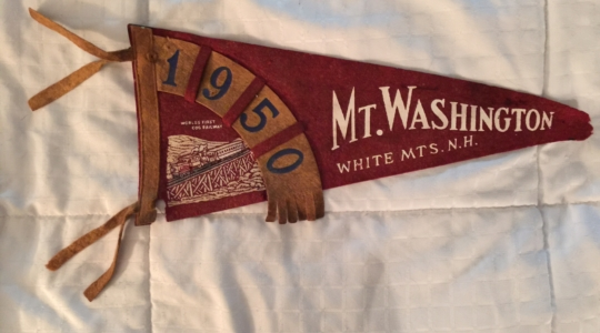 Mt. Washington Banner
